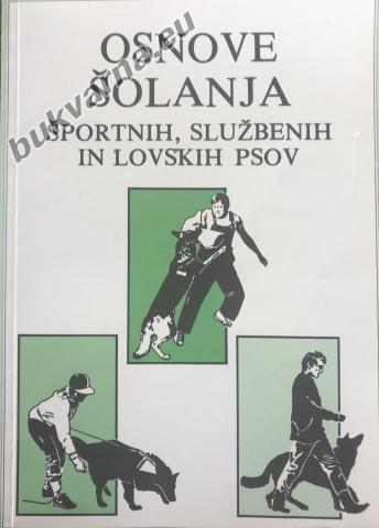 Osnove šolanja Športnih, službenih in lovskih psov