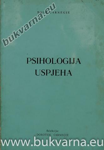 Psihologija uspjeha