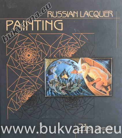 Russian lacquer painting
