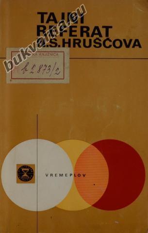 Tajni referat N.S.Hruščova