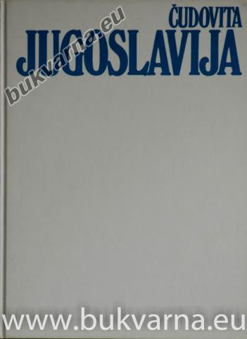 Čudovita Jugoslavija
