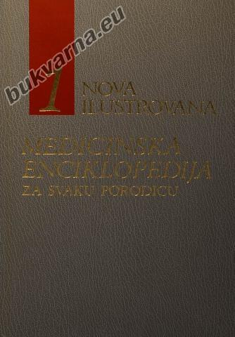Medicinska enciklopedija 1