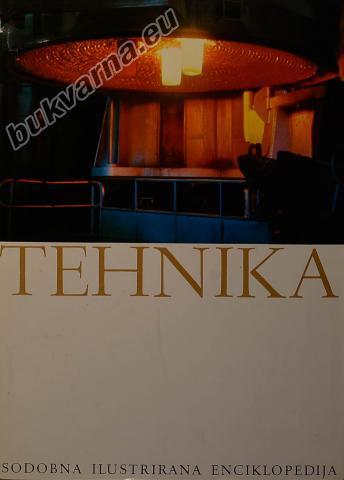 Sodobna ilustrirana enciklopedija Tehnika