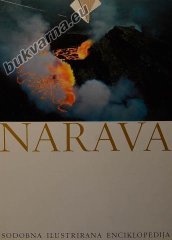 Sodobna ilustrirana enciklopedija Narava