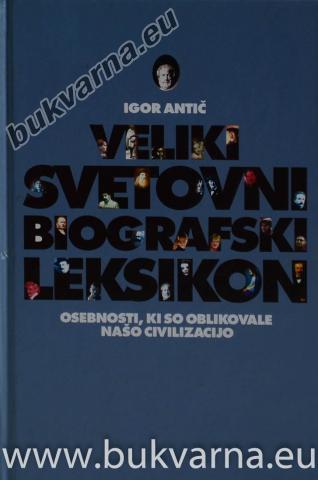 Veliki svetovni biografski leksikon