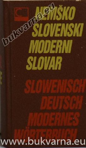 Nemško-slovenski moderni slovar