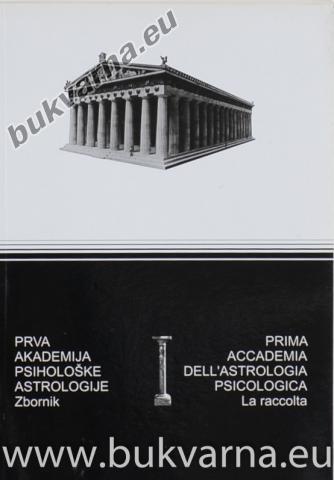 Prva akademija psihološke astrologije