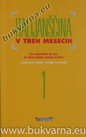 Italijanščina prva stopnja (4 knjige)
