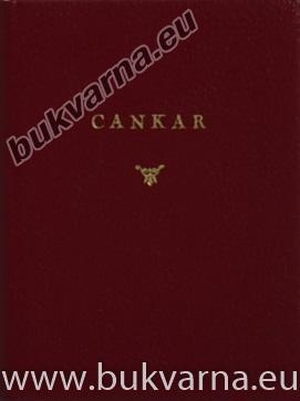 Ivan Cankar Podobe iz sanj