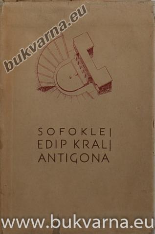 Edip Kralj Antigona