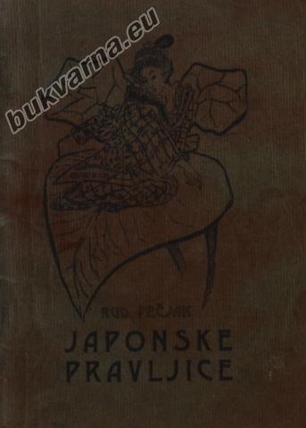 Japonske pravljice