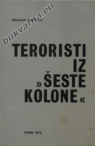 "Teroristi iz ""Šeste kolone"""