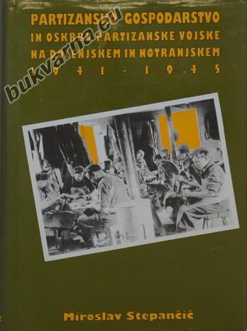 Partizansko gospodarstvo in oskrba partizanske vojske na Dolenjskem in Notranjskem 1941 - 1945
