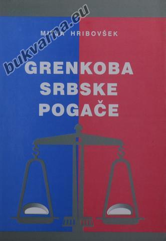 Grenkoba srbske pogače