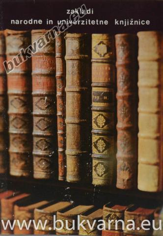 Zakladi narodne in univerzitetne knjižnice