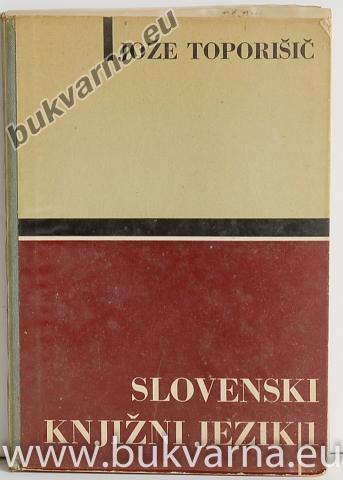 Slovenski knjižni jezik 1