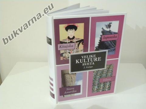 Velike kulture sveta - II knjiga