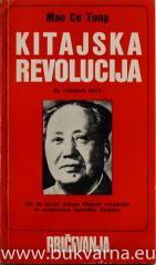 Kitajska revolucija