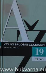 Veliki splošni leksikon 19