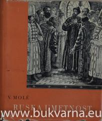 Ruska umetnost do leta 1914