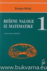 Rešene naloge iz matematike 1