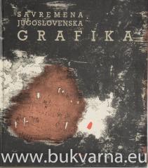 Savremena Jugoslovenska grafika