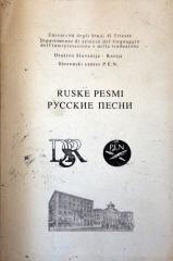 Ruske pesmi