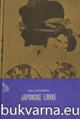 Mala antologija Japonske lirike