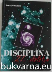 Disciplina 21. stoletja