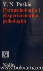 Parapsihologija i eksperimentalna psihologija