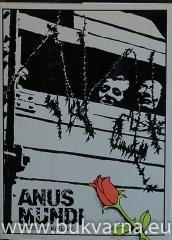 Anus mundi