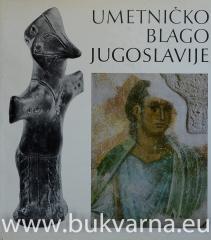 Umetničko blago Jugoslavije