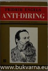 Anti-diring
