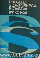 Pregled slovenskega slovstva