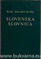Slovenska slovnica