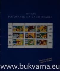 Potovanje na ladji Beagle prve slovenske kamnite znamke