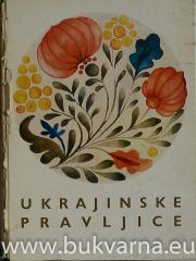 Ukrajinske pravljice 2.del
