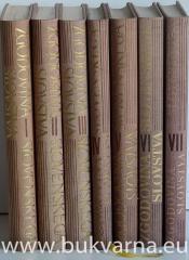 Zgodovina slovenskega slovstva 1-7 (7 knjig)