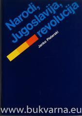 Narodi, Jugoslavija, revolucija