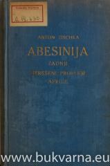 Abesinija zadnji nerešeni problem Afrike