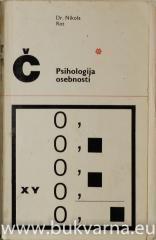 Psihologija osebnosti