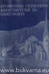 Spomeniki cerkvene arhitekture in umetnosti