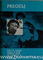 Ivan Pregelj Izbrana dela 5.knjiga