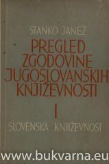 Pregled zgodovine jugoslovanskih književnosti