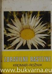 Zdravilne rastline druga knjiga