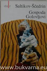 Gospoda Golovljovi