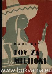 Lov za milijoni 2