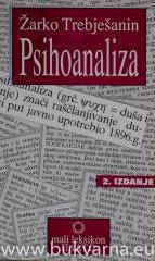Psihoanaliza