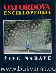 Oxfordova enciklopedija žive narave