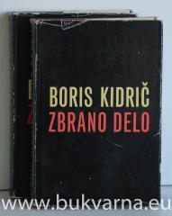Boris Kidrič Zbrano delo 1 in 2